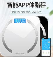28项身体数据,可连app:千选 智能充电款体脂秤