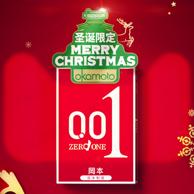 圣诞限定款 冈本 避孕套组合装(001超薄2片+002超薄2片+003黄金2片+无感10片)