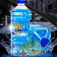热销88万瓶!百魅 -10度防冻型 玻璃水 2L*2瓶