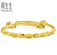 Chow Sang Sang 周生生 39549K 足金榄型花边手镯 7.47g