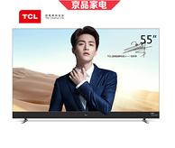 4K+AI智能控制+影院级音响:TCL 55Q1D 55英寸 4K液晶电视