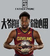 你大爷还是你大爷!李宁 韦德 中国行比赛篮球 LBQK303
