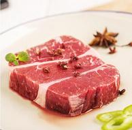 谷饲AAA级安格斯牛肉:5件x200g春禾秋牧 上脑牛排  进口原切牛排