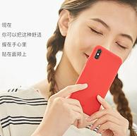 网易智造 苹果 iphone 7/8/Xs/X/XR/XS Max 液态硅胶手机壳
