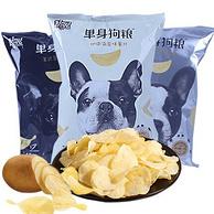 孤独圣诞必备:3袋x71g Single Dog 单身狗粮 薯片