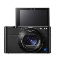 史低:SONY 索尼 DSC-RX100M5A 数码相机