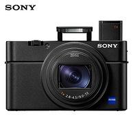"""大变焦倍率""""黑卡""""史低:SONY 索尼 DSC-RX100M6 数码相机"""
