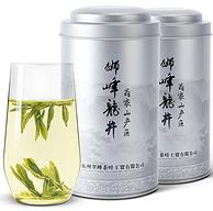 地理标志保护产品:翁广喜 狮峰龙井 雨前三级 2罐x100g