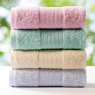 白菜价:金号 毛巾家纺 纯棉毛巾 4条装+凑单品