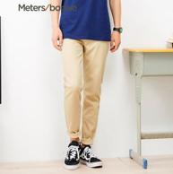 限尺码:美特斯邦威 男士 休闲裤