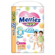 3件 日本原装 花王 Merries 妙而舒 XL 拉拉裤(12-22kg)50片