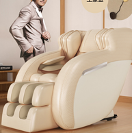 送货入户,佳仕康  零重力 太空舱按摩椅