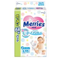 加量不加价,5件*64片 花王 Merries 妙而舒 L码 纸尿裤(9-14kg)