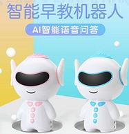 孩子的新年小礼物!胡巴 智能早教机器人