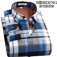 一体加绒加厚:波司登 男士衬衫