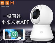 小米旗下, 全彩夜视+双向语音:小白 720P智能摄像头