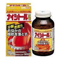 啤酒肚大对策!KOBAYASHI 小林制药 排油丸 336粒