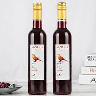 【优惠结束】CCTV推荐展播品牌!史低!2支x500ml 慕拉 甜红葡萄酒
