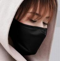 专利石墨烯面料:mejo 牧语者 石墨烯抗菌抑菌保暖口罩