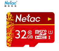 低于1元/G:Netac 朗科 32GB Class10 TF内存卡