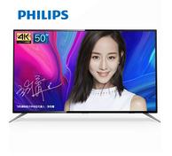 4K HDP技术:Philips 飞利浦  50英寸超高清液晶电视50PUF6192/T3