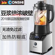 8mm陶瓷能搅成粉!加热变频!Donshi 东仕 DS730 破壁料理机