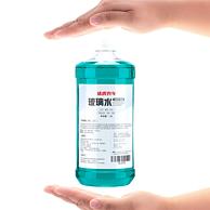 途虎养车 -25度 玻璃水 1.8L/瓶