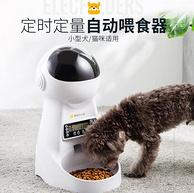 疯狂的小狗 宠物自动喂食器 4L