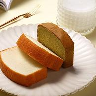 三只松鼠 抹茶/牛奶 白巧克力蛋糕 800g