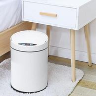 灵敏感应+充电两用!九聚 智能电动感应垃圾桶 6L