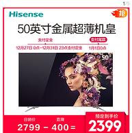 1日0点新低: Hisense 海信50英寸4K 液晶电视 LED50EC720US