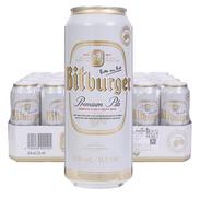 德国进口:Bitburger 碧特博格 啤酒 500ml*24听*3箱