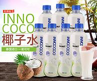 100%椰汁水:泰国原瓶进口 Innococo 椰子水 350mlx6瓶