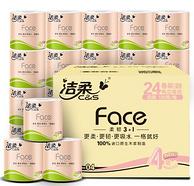 洁柔 粉Face系列 有芯卷纸 4层*135g*24卷 *3件 +凑单品