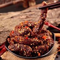 蜀道香 麻辣/烧烤/香辣 牛肉干100g x3包