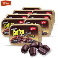 富味 即食咀嚼提神浓咖啡糖 8盒x约25粒/盒