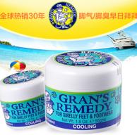 全球热销30年,6件*50g 新西兰 Grans Remedy 老奶奶 神奇除脚臭粉