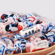 糖果盒中必备!冠生园 大白兔奶糖 2件x500g