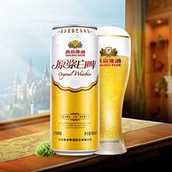 燕京啤酒 12度 原浆白啤 500ml*12罐*2件