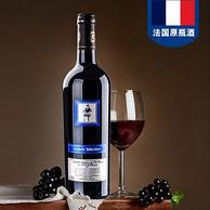 连续10年法国大使馆国庆用酒,最高AOP等级!750ml CMP 巴黎庄园  经典干红葡萄酒