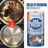 美国136年品牌!340g BKF 碧恺福 厨房锅具去烧痕陶瓷除垢剂