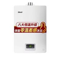 ±0.1°C调节,断水重开<1°温差:Rinnai 林内 16升燃气热水器 RUS-16QD03