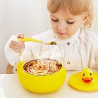 保温+防摔,Face X B.Duck 儿童 316不锈钢 餐具三件套