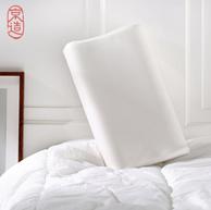 4日10点:京造 慢回弹 记忆绵枕头
