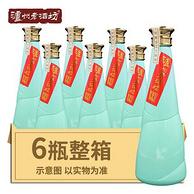 泸州老窖 泸州老酒坊 典藏 52度浓香型白酒 500mlx6瓶