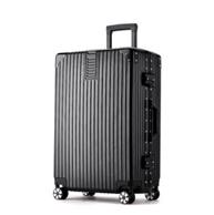 航空铝框+承重200斤:ULDUM 拉杆行李箱 20寸