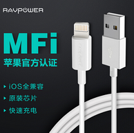 MFi认证:RAVPower苹果数据线 1米  RP-CB030