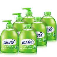 10點:藍月亮 蘆薈抑菌保濕洗手液 500g*6瓶