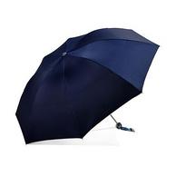 天猫超市 2件 天堂伞 银胶防晒 UPF50+ 三折伞