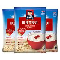 澳洲进口麦源!3袋x1000g 桂格 即食免煮燕麦片